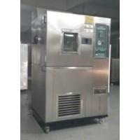东莞天海TH8046C冷热冲击试验机