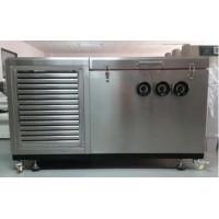 东莞天海TH8034A低温冷挠试验机