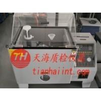 东莞天海TH8021精密型盐雾试验机