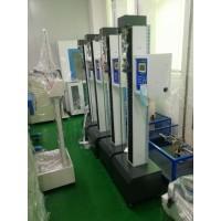 东莞天海TH8010型微电脑拉力试验