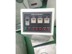 东莞天海TH8031A电磁振动试验台