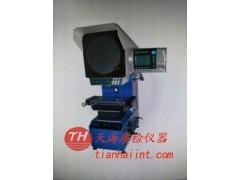 供应天海CPJ-3015数字测量投影仪