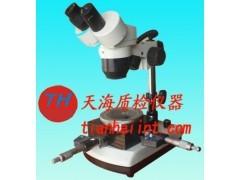 供应天海TH8036A工具测量显微镜