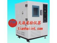 供应天海TH8013高低温恒温试验机