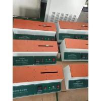 供应天海TH8009铜丝伸长率试验机