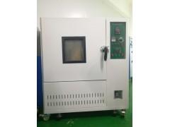 供应天海TH8011A换气式老化试验机