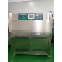 供应天海TH8071紫外光耐气候试验