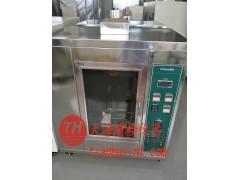 供应天海TH8055灼热丝试验机