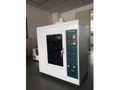 供应天海TH8058漏电起痕试验机