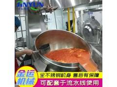 供应辣椒油熬制炒锅    400L大型牛