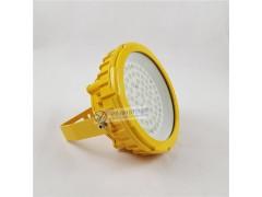 50WLED防爆平台灯 方形LED防爆泛光