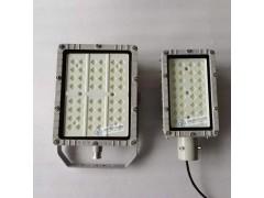 100WLED防爆射灯 IIC级隔爆型LED投