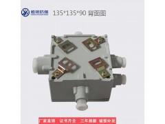 BJX-100A防爆接线箱 铸铝防爆分线箱空箱图2