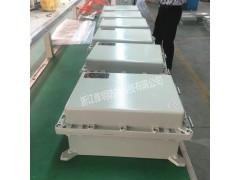 BJX-100A防爆接线箱 铸铝防爆分线箱空箱图4
